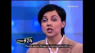 Ольга Шелест: «Болтология – это моя наука»