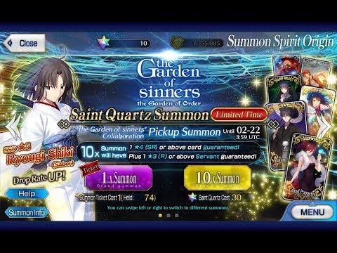 The Garden of Sinners Collaboration Pickup Summons! SSR 5* Ryougi Shiki!  Fate/Grand Order