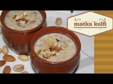 Matka Kulfi Recipe   Easy Homemade Kulfi