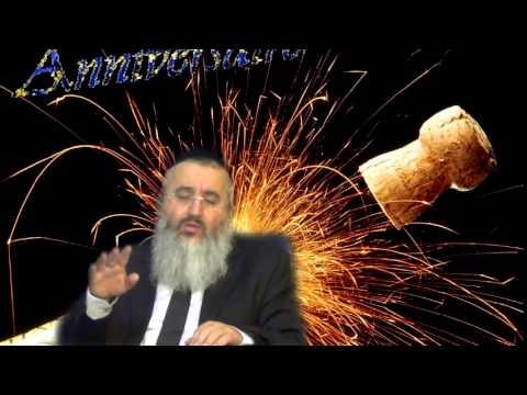 anniversaire hebraique