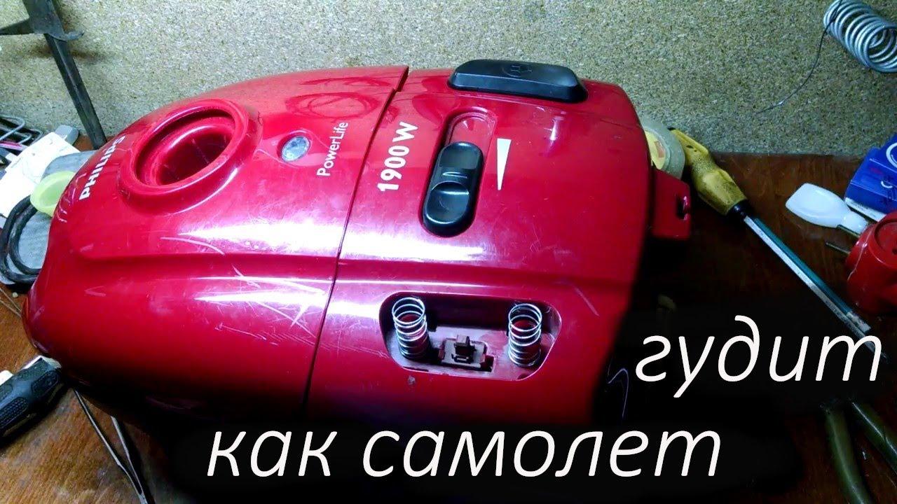 Ремонт пылесосов philips hdr fx7 sony - ремонт в Москве