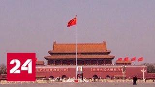 Экономическая война между США и Китаем набирает обороты - Россия 24