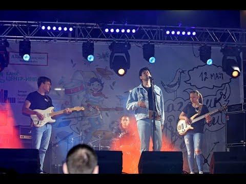 Mr. KingBee Live 2018 (Праздник Музыки)