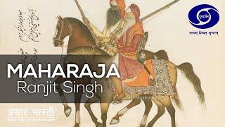 Maharaja Ranjit Singh: Episode #  55