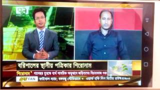 71 tv news somoyer barta