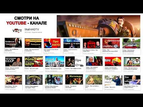 Intro канала StalinHDTV