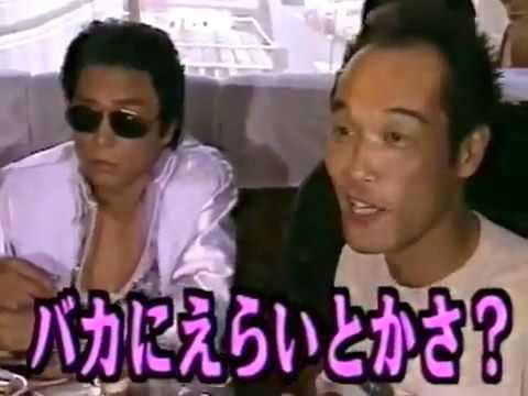 とんねるずの生でダラダラいかせて!! 輪島功一の団子を食べに行こうバスツアー FC2 Video , YouTube