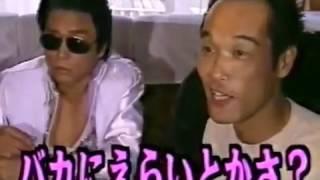 とんねるずの生でダラダラいかせて!! 輪島功一の団子を食べに行こうバスツアー   FC2 Video