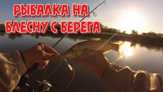 Рыбалка на блесну с берега Река Тунгуска