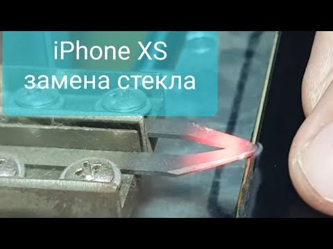 замена стекла IPhone XS / замена экрана Iphone Xs / разборка Xs / Change Glass Replacement Iphone Xs
