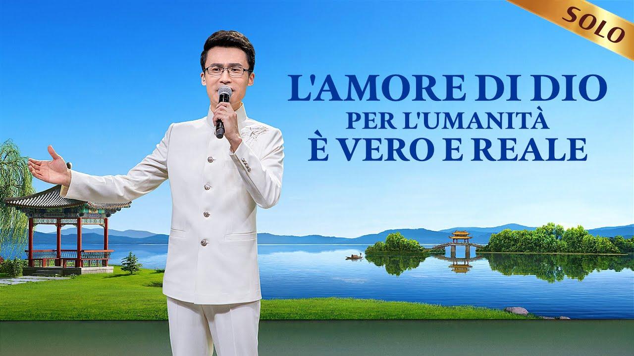 Cantico cristiano 2020 - L'amore di Dio per l'umanità è vero e reale