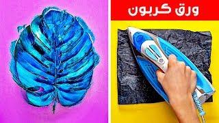 ٢٤ طريقة مضحكة لتجديد ملابسك بطبعات مبتكرة