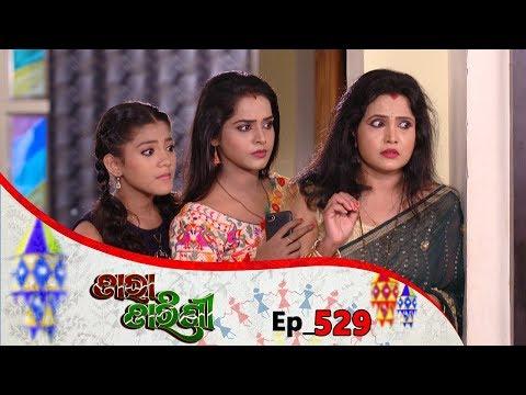 Tara Tarini | Full Ep 529 | 18th July 2019 | Odia Serial – TarangTv