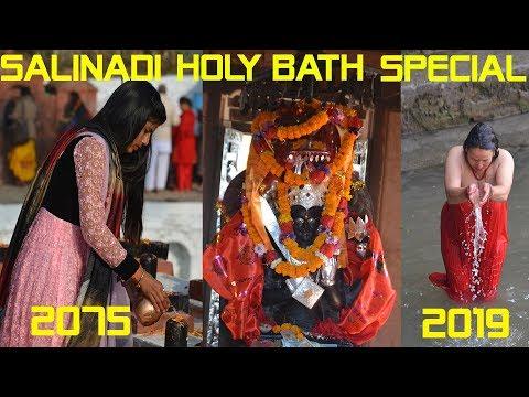 AMAZING HOLY BATH 😲 || SWASTHANI MELA 2075/2019 || श्रीस्वस्थानी मेला साँखु २०७५ SANKHU SALINADI