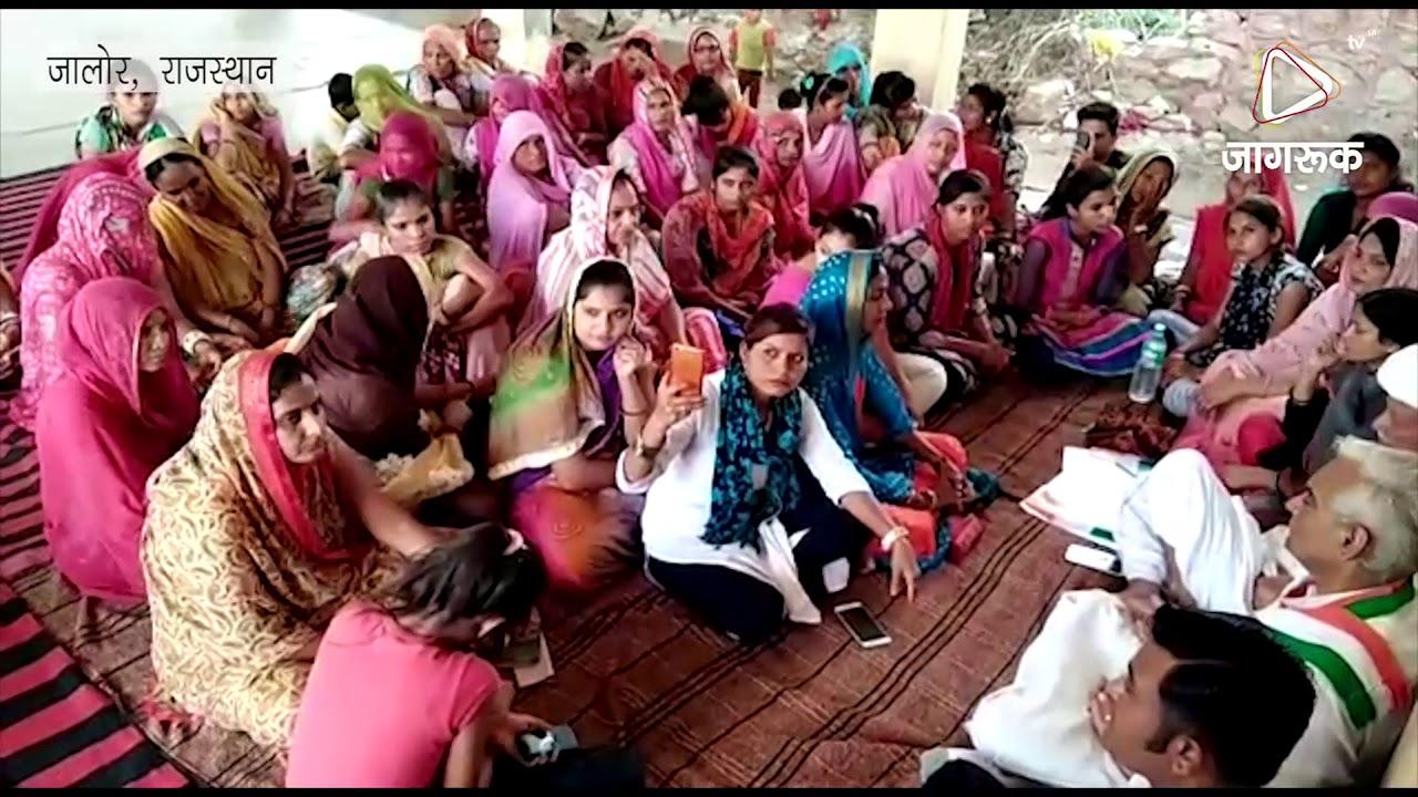 जालोर : राजीव गांधी भवन में महिला कांग्रेस कमेटी का बैठक