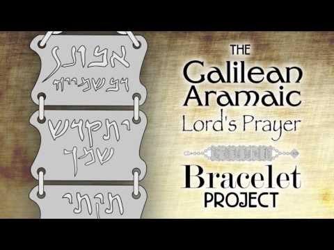 Learn estrangela aramaic
