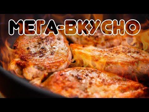 Как приготовить курицу вкусно и необычно