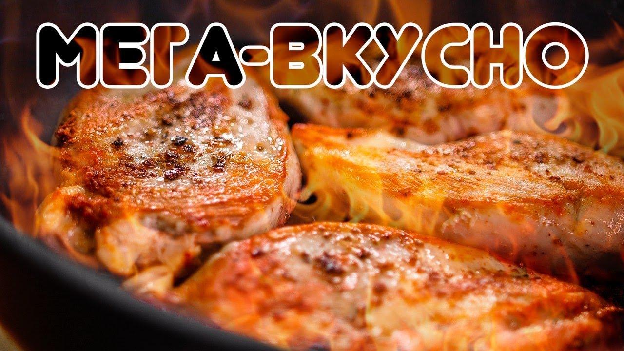 Одна сковородка. 30 минут. БОЖЕСТВЕННАЯ курица в соусе!
