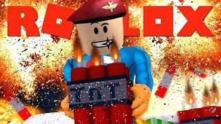 ROBLOX DESTRUCTION SIMULATOR OP NUMMER 1 !!