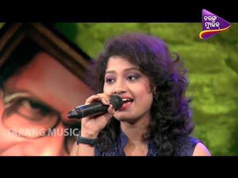 A for Akshaya   Aaji Mate Miligala Mo Mana Mayuri   Odia Song by Chitrabhanu & Arpita