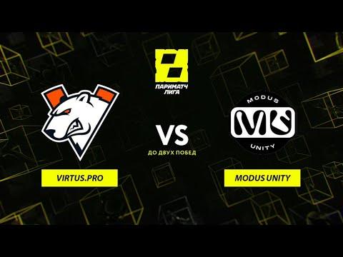 Virtus.pro Vs Modus Unity, Лига Париматч 2 сезон, Bo3, Game 1 [Jam & Eiritel]