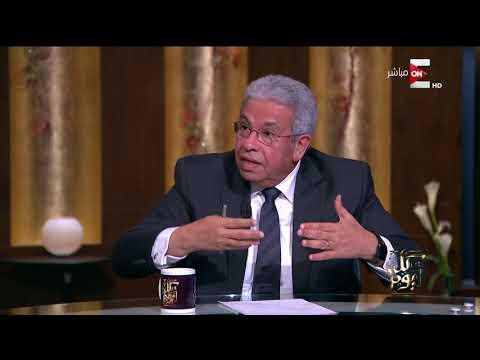 كل يوم - د. عبد المنعم سعيد: مؤتمر انسحاب خالد علي تحس فيه ان الخطاب نضالي