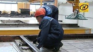 Модернизация домостроительных комбинатов завершилась стартом предприятия в Борисове