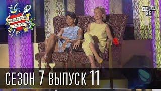 Бойцовский клуб 7 сезон выпуск 11й от 18-го сентября 2013г