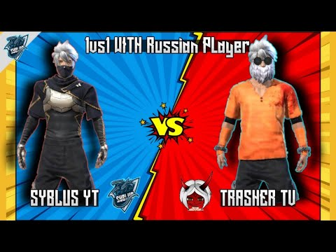 SYBLUS VS THRASHER(ONE OF THE BEST RUSSIAN PLAYERS)🔥فري فاير / تحدي اقوى لعبي شرق لاوسط و الروسي