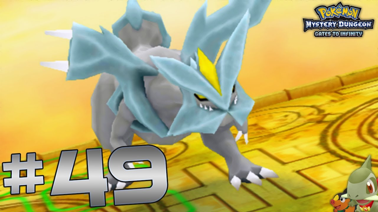 Pok 233 Mon Mystery Dungeon Gates To Infinity The Legendary