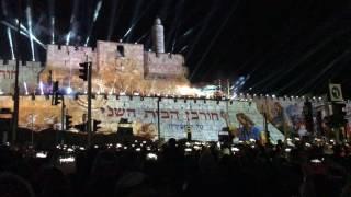 מופע 50 שנים לאיחוד ירושלים - Jerusalem Celebrates 50 Years of Reunification