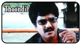 Thoondil Tamil Movie |  Full Comedy | Shaam | Divya Spandana | Sandhya | Vivek