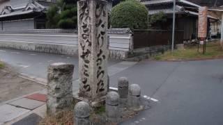 日本三大仇討ちの一つ 鍵屋の決闘の舞台、鍵屋の辻