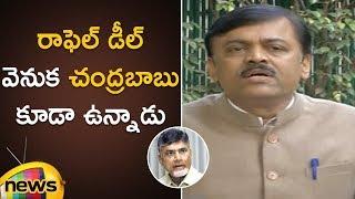 GVL Narasimha Rao Slams Rahul Gandhi over Rafale Deal | #RafaleDeal Latest News | Mango News