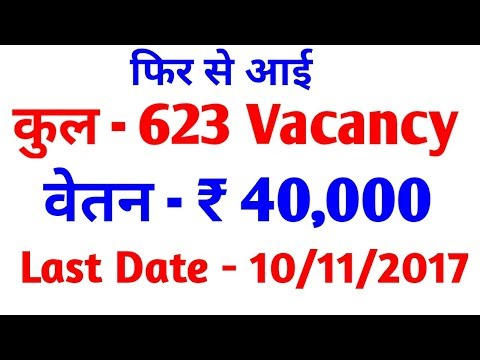 RBI Assistant Vacancy || RBI INDIA , Reserve Bank Of India Vacancy