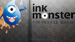 Ink Monster - Printer Rental Business