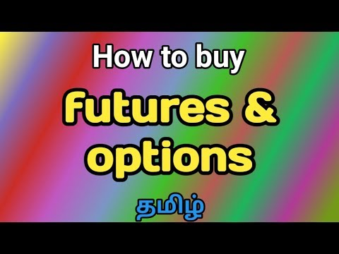 How to buy(sell) futures and options in sbi smart mobile app? (TAMIL)