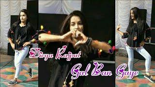 Divya Rajput dancing on Gal Ban Gaye | Meet Bros | गल बन गई गाने पर दिव्या राजपूत का डान्स