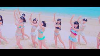 【MV】虹のコンキスタドール「限りなく冒険に近いサマー」(虹コン)