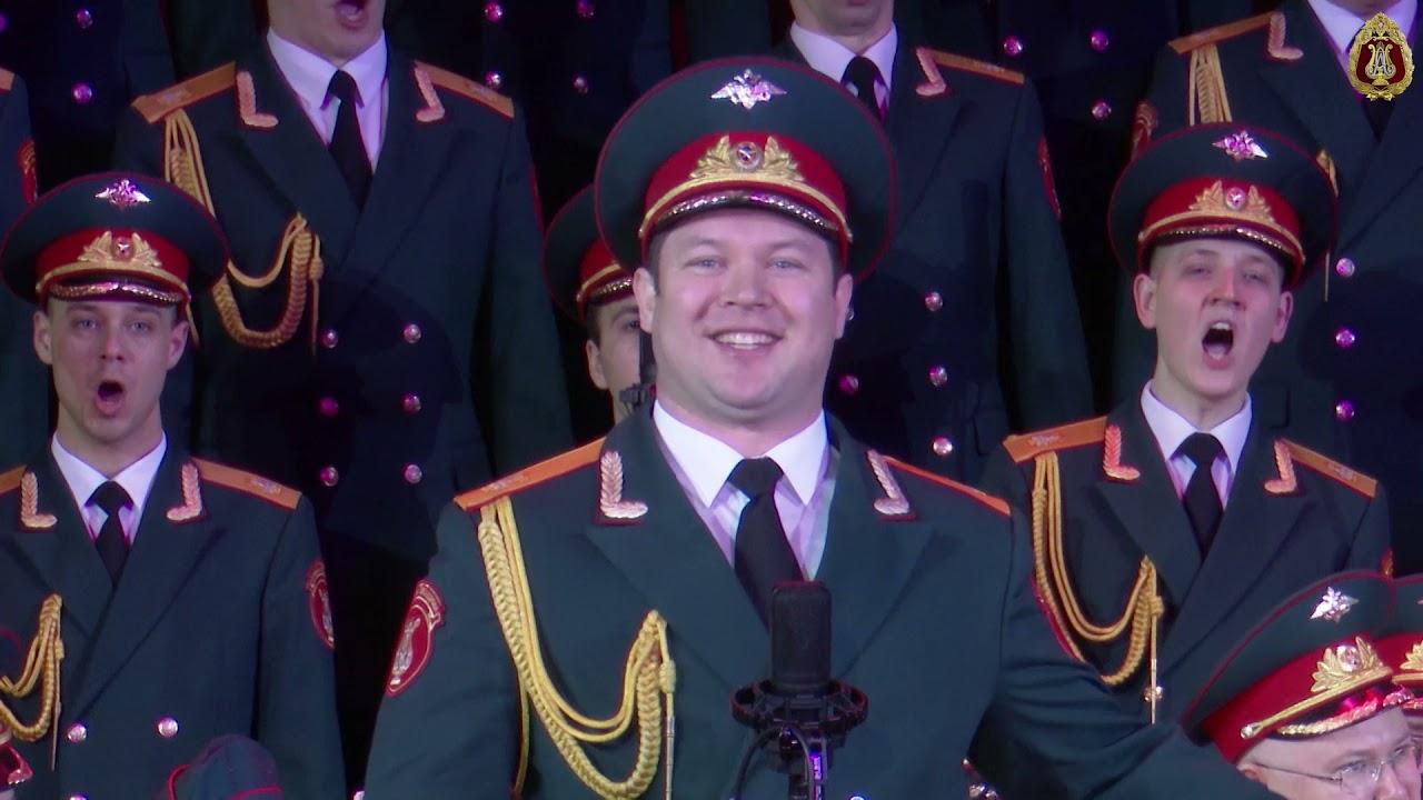 «Коробейники», солист – Александр Крузе