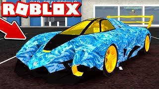UNBOXING RAREST CAR CAMO IN ROBLOX! (Roblox Vehicle Simulator)