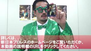 2016年7月27日発売「みちしるべ」 道標 明(みちしるべ・あきら/新⽇日本...