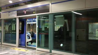 【韓国】 釜山都市鉄道(地下鉄)4号線 東莱駅  부산 도시철도 4호선  동래역 Busan Metro Line 4  Dongnae  Station (2016.5)