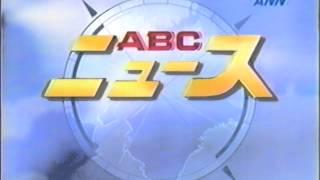 Popular Videos - JNNニュース