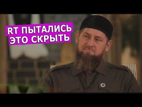 Рамзан Кадыров призвал