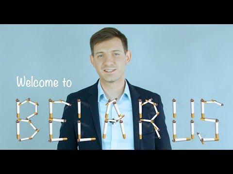 Как Беларусь зарабатывает на контрабанде сигарет