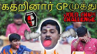 கதறினார் ஜி பி முத்து | Worlds Hottest Chips Challenge With @Gpmuthu Official  Anna!! | vor
