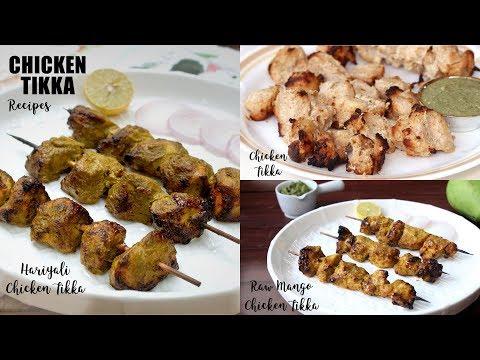 Chicken Tikka Recipes | Hariyali Chicken Tikka | Raw Mango Chicken Tikka