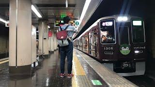 【コウペンちゃん号の堺筋準急運用‼️】阪急1300系(1306F)準急天下茶屋行き 烏丸駅発車