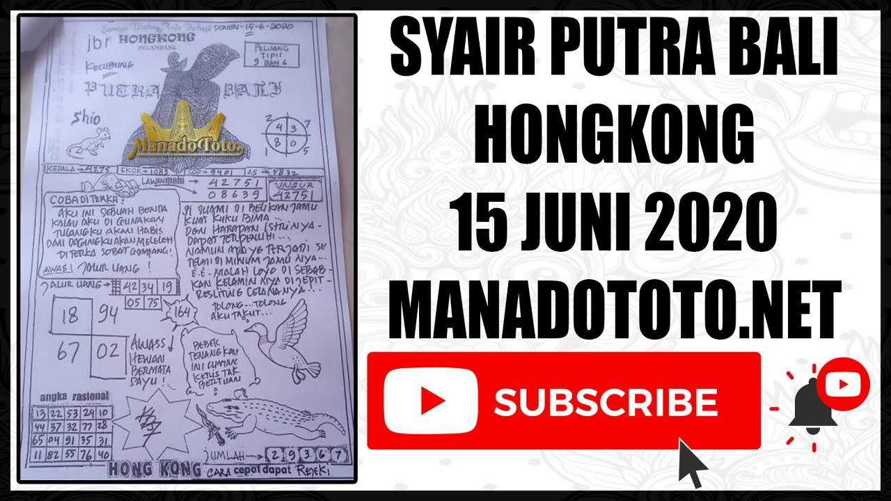 Syair putra bali hk 19 april 2021